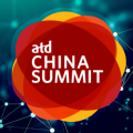 China Summit 2018 logo