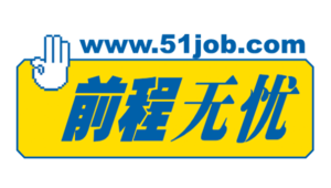int-partner-51job