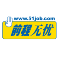 int-partner-51job-sm