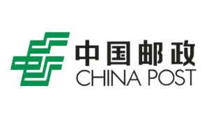 int-partner-china post