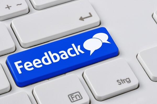 012517_feedback