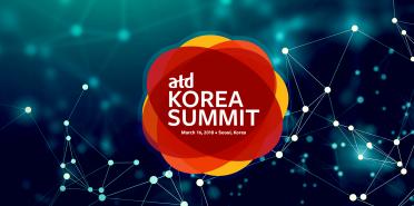 ATD 2018 Korea Summit Banner